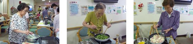 プチ料理教室⑤