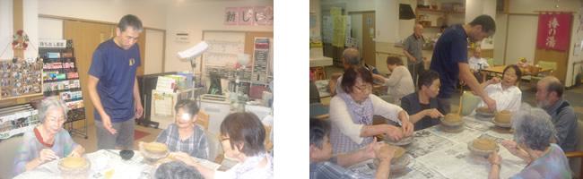 陶芸教室①