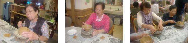 陶芸教室④